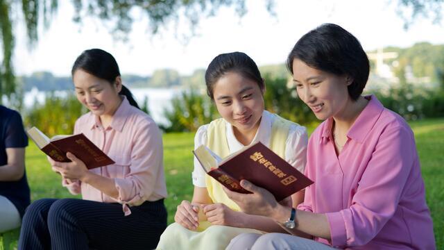 基督教電影, 真理, 福音, 審判, 基督徒