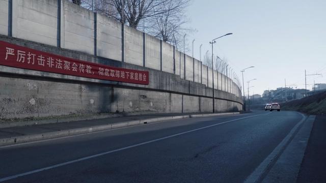中共政府, 信仰, 全能神教會