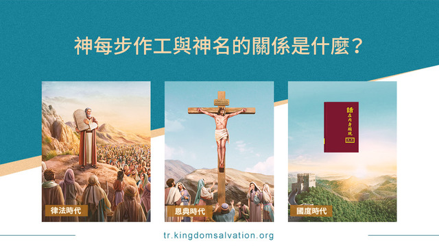 聖經, 福音, 見證, 禱告, 基督徒